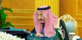 السعودية وفلسطين