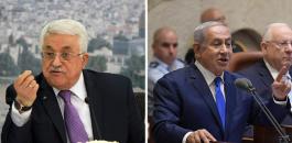 لقاء عباس نتنياهو