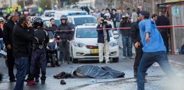احباط عمليات فلسطينية