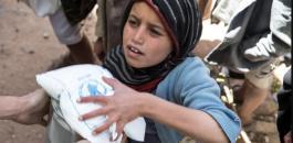 اليمن والطعام