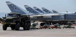 فقدان طائرة روسية في سوريا