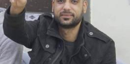اعتقال الاسير  ثائر أحمد طيب جرادات