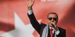اردوغان وفلسطين
