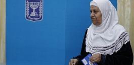 اسرائيل وقانون الكاميرات