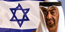 اسرائيل الامارات