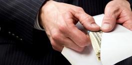 مكافحة الفساد رام الله