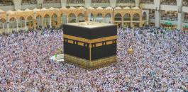 الحج في السعودية