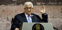 عباس والسلام والضم