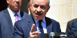 مجلس الوزراء وفلسطين