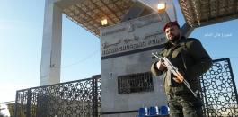 حماس تسطير على معبر رفح