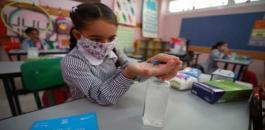 الاصابات بفيروس كورونا في طوباس