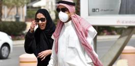 الدول الخليجية وفيروس كورونا