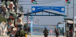 تسليم معابر قطاع غزة