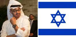 الامارات واسرائيل والتطبيع