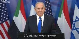 نتنياهو واسرائيل والسودان