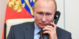 بوتين واردوغان وآيا صوفيا