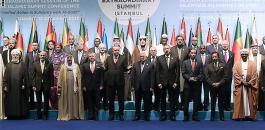 اسرائيل ومنظمة التعاون الاسلامي