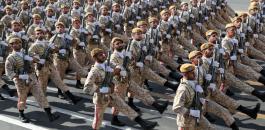 الحرس الثوري الايراني وصفقة القرن