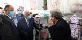 الرئيس عباس يقوم بجولة في رام اللهلحث المواطنين على الالتزام باجراءات الوقائية من كورونا