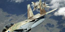 Two_F-15I_Ra\'am