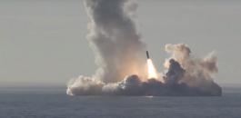 معاهدة الاسلحة النووية بين اميركا وروسيا