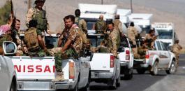 الجيش العراقي و pkk