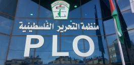 اغلاق مقر منظمة التحرير