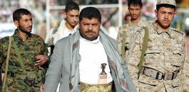 الحوثيون وحماس والسعودية