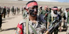 الحوثي والسعودية
