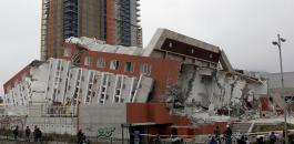 زلزال في تشيلي