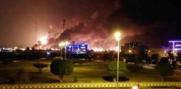 هجمات آرامكو السعودية