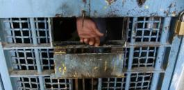 الحكم على تجار مخدرات في رام الله