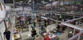 الانتاج الصناعي في فلسطين