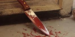 اردني يقتل أمه طعنا بالسكاكين