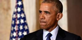 مسؤولة امريكية واوباما والارهاب