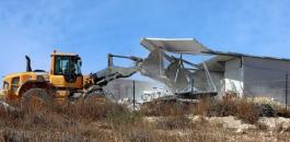 الجرافات الاسرائيلية تهدم منشأة زراعية