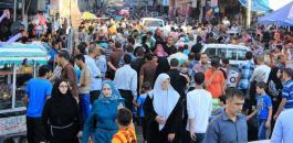 يوم الأرض في غزة