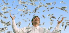 المال يجلب السعادة