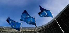 الاتحاد الاوروبي وواشنطن