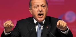 اردوغان والاكراد وسوريا