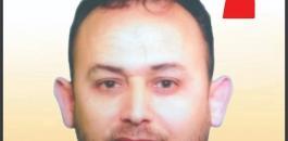 الاسير احمد غنام