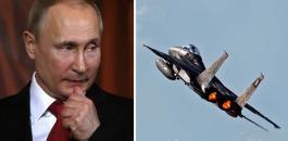 روسيا واسرائيل والغارة على سوريا