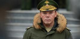 رئيس اركان الجيش الروسي والامريكي وادلب
