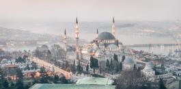 اختفاء فلسطينيين في تركيا