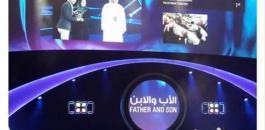 خالد السباح