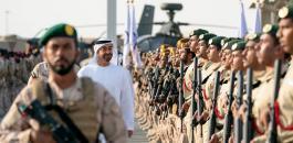 ااتفاقية بين دول عربية واسرئيل
