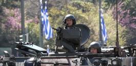 اليونان والحرب مع تركيا