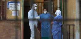 اصابة مسؤول مصري بفيروس كورونا