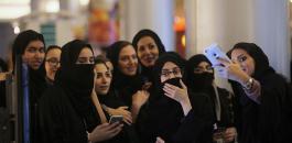 النساء في السعودية والسفر