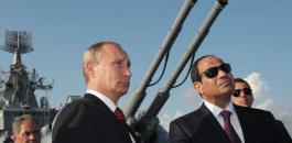 مناورات روسية مصرية في البحر الاسود